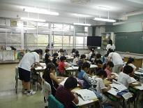 算数の授業補助