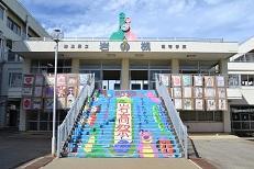 階段装飾(完成版)