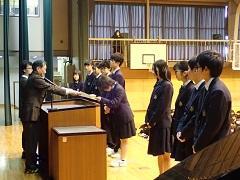 生徒会旧役員の功労表彰
