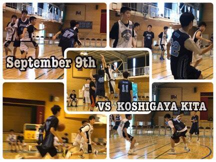 【男子バスケットボール部】9/9 練習試合報告!