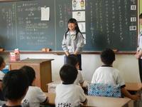 教室でのあいさつ