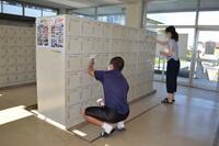 生徒下足箱の消毒